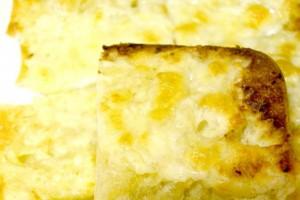 {Recipe} Worlds Best Cheesy Garlic Bread